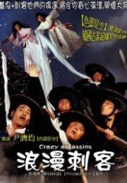 Romantic assassin 2003