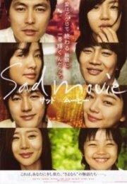 Sad Movie 2005