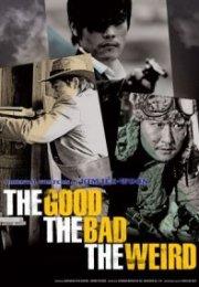 The Good The Bad The Weird 2008