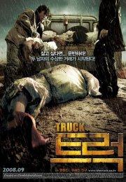 Truck 2008