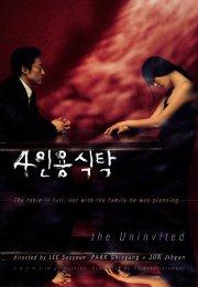 The Uninvited 2003