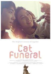 Cat Funeral 2015