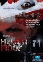 Hidden Floor 2006