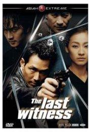Last Witness 2001