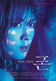 Phone 2002
