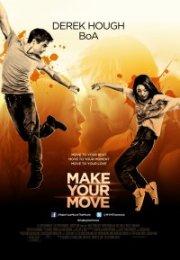 Make Your Move 2013