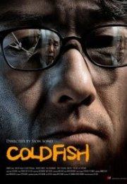 Cold Fish 2010