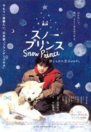 Snow Prince 2009