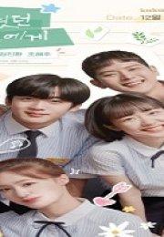 A Love So Beautiful 2020 (Kore)