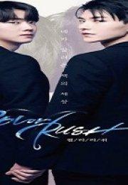 Color Rush 2020 (Kore)