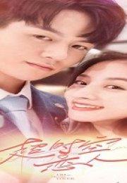 Oh My Drama Lover 2020 (Çin)