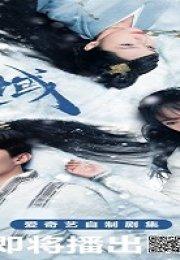 The World of Fantasy 2021 (Çin)