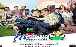 Rak Woon Wai Jao Chai Kob 2021 (Tayland)