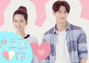 Attention Love 2017 (Tayvan)