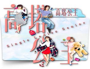 Single Ladies Senior 2018 (Tayvan)