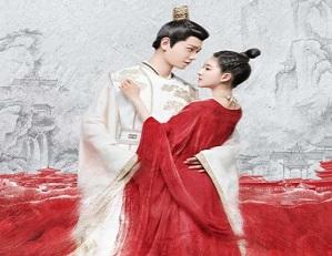 The Romance of Tiger and Rose 24.Bölüm  Final